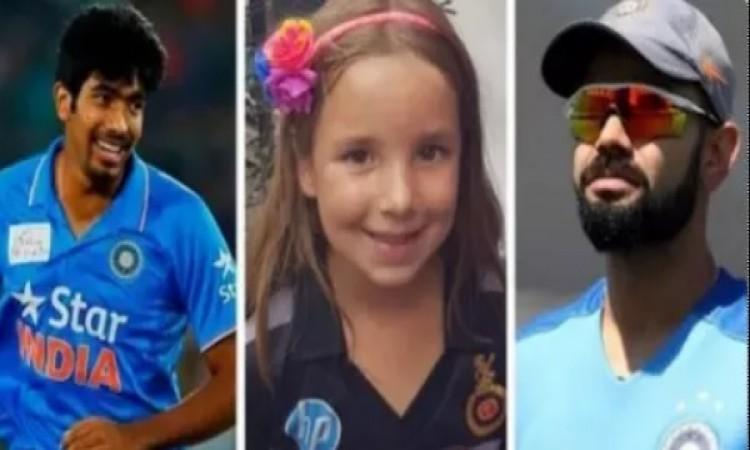 एसेक्स के खिलाफ अभ्यास मैच के दौरान कोहली ने ऐसा कर क्यूट सी बच्ची का दिल तोड़ दिया Images