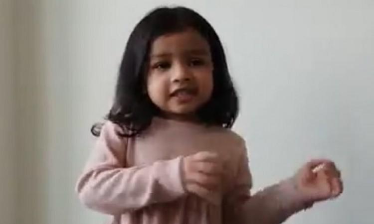 VIDEO क्यूट जीवा ने अपने पापा 'धोनी' को इस प्यार भरे अंदाज में किया बर्थडे विश, दिल खुश हो जाएगा Ima