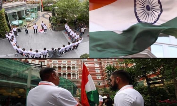 देखिए किस तरह से इंग्लैंड की धरती पर टीम इंडिया ने इंडिपेंडेंस डे मनाया PHOTOS Images