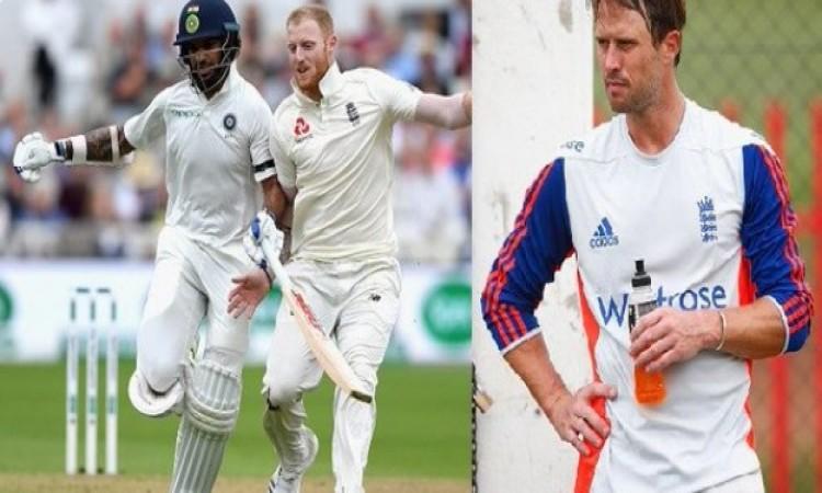 इंग्लैंड के इस खिलाड़ी ने कोहली और टीम इंडिया के बारे में ऐसी बातें कर मनोबल तोड़ने की करी कोशिश Ima