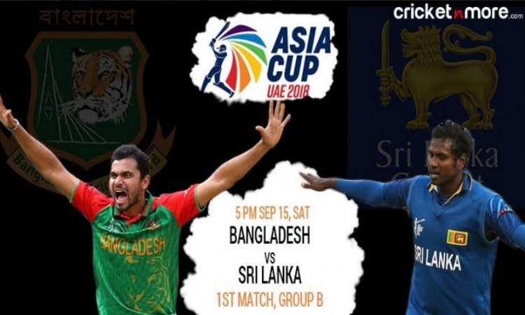 एशिया कप के पहले मैच में बांग्लादेशी कप्तान ने श्रीलंका के खिलाफ इस कारण टॉस जीतकर पहले बल्लेबाजी कर