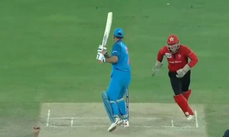 WATCH देखिए कैसे धोनी को हांगकांग के इस गेंदबाज ने अपनी फिरकी में फंसाकर किया 0 रन पर आउट Images
