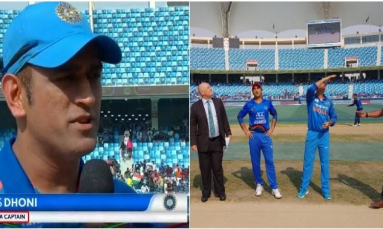 Asia Cup 2018:  अफगानिस्तान के खिलाफ मैच में धोनी बने कप्तान और प्लेइंग XI में हुए एक साथ 5 बदलाव Im