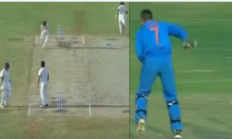 अपने गुरू धोनी की तरह रन आउट की कोशिश कर इशान किशन ने जीता पूरे क्रिकेट फैन्स का दिल VIDEO Images