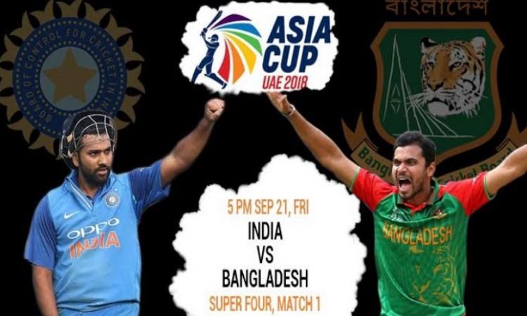 Asia Cup 2018:  बांग्लादेश के खिलाफ भारत ने जीता टॉस और पहले फील्डिंग करने का फैसला किया Images