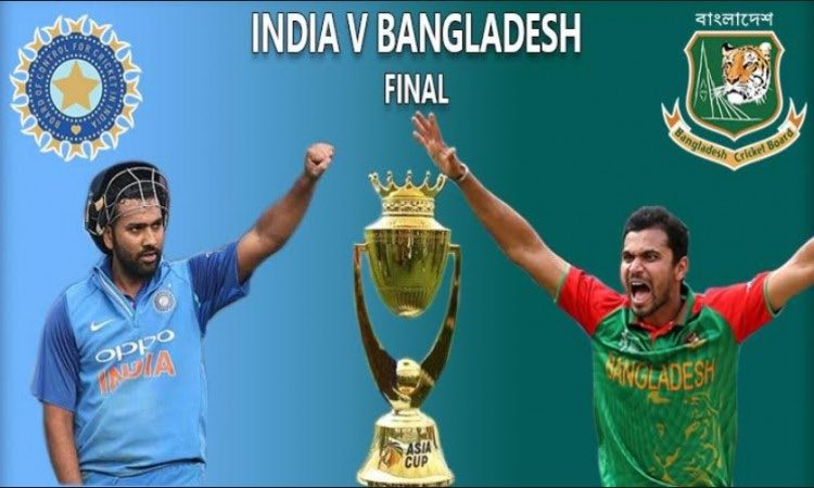 भारत बनाम बांग्लादेश