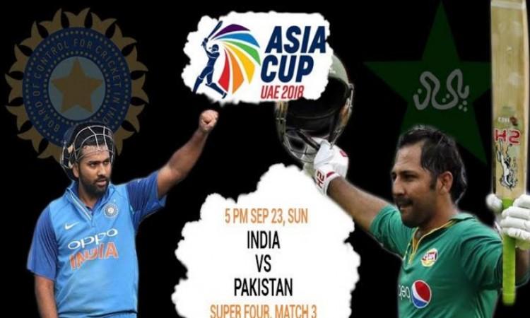 Asia Cup 2018: भारत के खिलाफ पाकिस्तान ने टॉस जीतकर पहले बल्लेबाजी का लिया फैसला Images