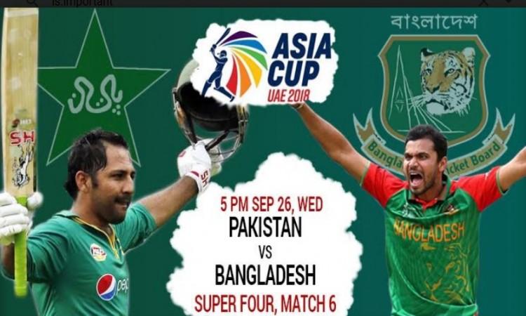 Asia Cup 2018:  पाकिस्तान के खिलाफ बांग्लादेश ने जीता टॉस, पहले बल्लेबाजी करने का फैसला Images