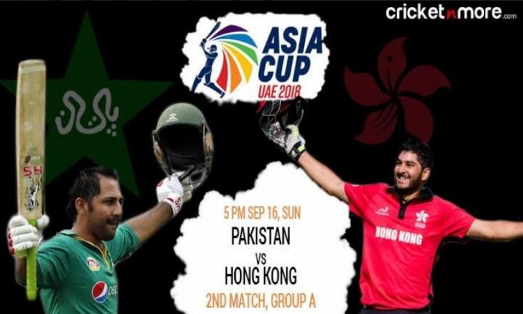एशिया कप के दूसरे मैच में पाकिस्तान और हांगकांग की टीम होगी आमने- सामने, यहां होगा लाइव टेलीकास्ट Im