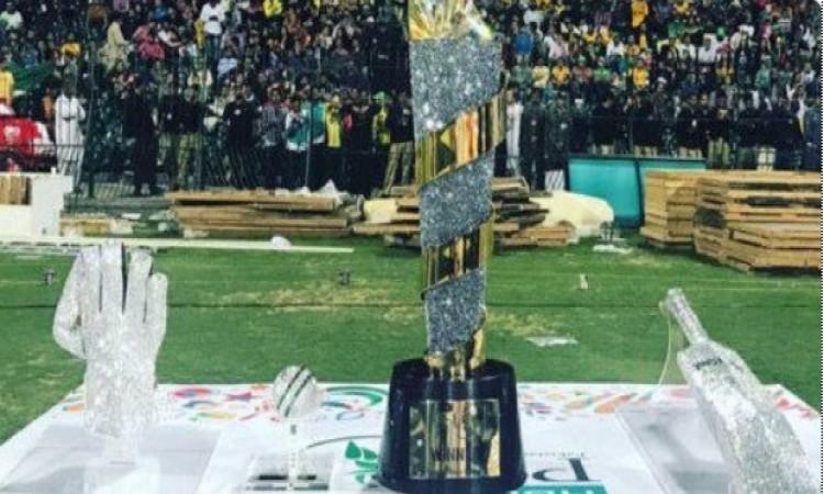 पाकिस्तान सुपर लीग के चौथे सीजन के कार्यक्रम का ऐलान, जानिए कब खेला जाएगा Images