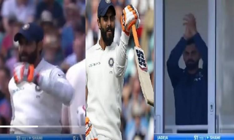 जडेजा ने 86 रन की पारी खेल जीता दिल, कोहली को ड्रेसिंग रूम में देख करने लगे तलवारबाजी WATCH Images