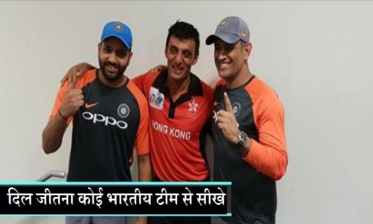 भारतीय टीम ने हांगकांग के खिलाड़ियों के साथ ड्रेसिंग रूम में ऐसा कर जीत लिया पूरे क्रिकेट वर्ल्ड का