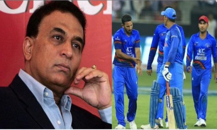 धोनी अपनी बल्लेबाजी को इस तरह से सुधार सकते हैं, सुनील गावस्कर ने दी ये खास सलाह Images