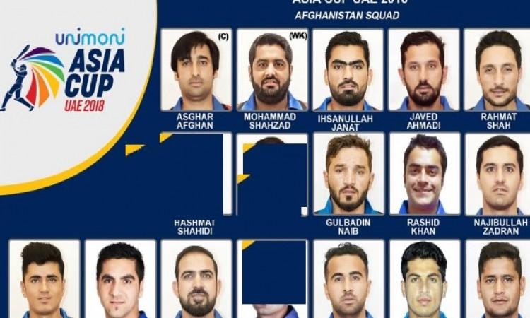एशिया कप के लिए अफगानिस्तान टीम मैनेजमेंट ने चली चौंकाने वाली रणनीति, एक साथ इन खिलाड़ियों को किया श