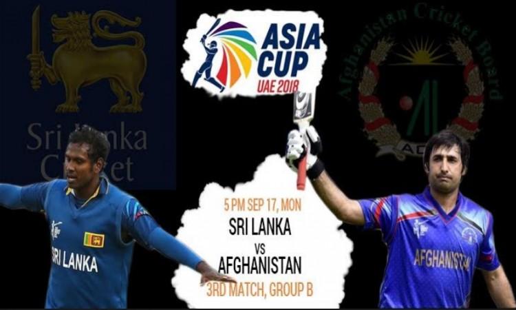 एशिया कप के तीसरे मैच में श्रीलंका और अफगानिस्तान होगी आमने- सामने, जानिए संभावित प्लेइंग XI Images