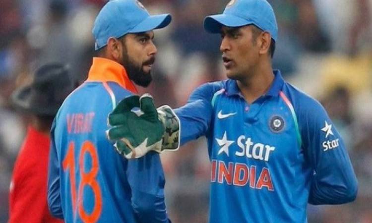 आखिर में कोहली ने धोनी को लेकर दिया बड़ा बयान, धोनी करते हैं कप्तानी करने में मदद Images
