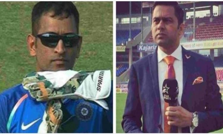 धोनी को रिटायरमेंट के बाद ऐसा काम करना चाहिए, पूर्व क्रिकेटर ने दिया सुझाव Images