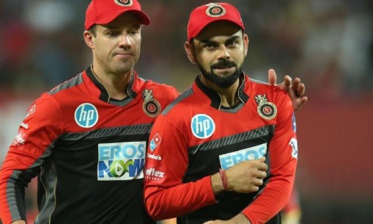 पाकिस्तान सुपरलीग के चौथे सीजन में खेल सकता है वर्ल्ड क्रिकेट का दिग्गज बल्लेबाज Images
