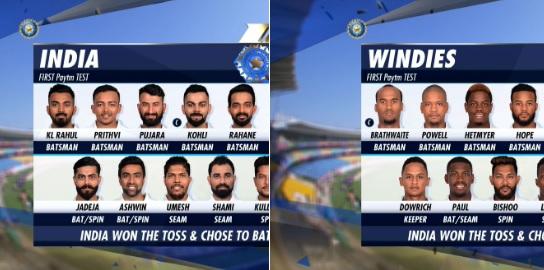 भारत बनाम वेस्टइंडीज (पहला टेस्ट): भारत करेगा पहले बल्लेबाजी, जानिए प्लेइंग XI  Images