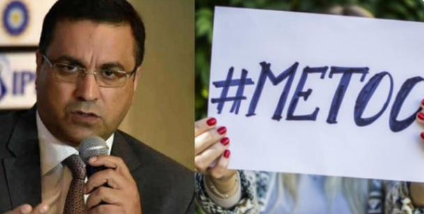 बीसीसीआई सीईओ राहुल जौहरी पर भी लगा यौन उत्पीड़न का आरोप, महिला लेखक ने लगाए आरोप Images