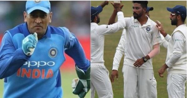 धोनी और कोहली की मदद के कारण इस गेंदबाज को मिला टेस्ट टीम में मौका Images