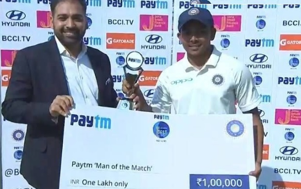 डेब्यू टेस्ट में मैन ऑफ द मैच का खिताब पाकर पृथ्वी शॉ ने भारत के लिए बना दिया अनोखा रिकॉर्ड Images