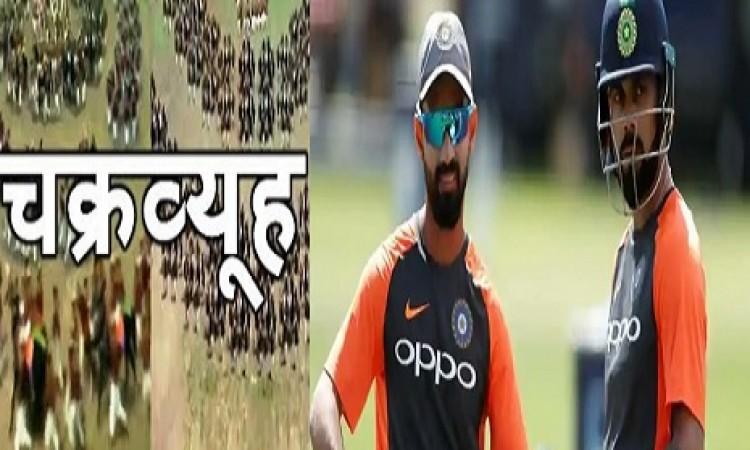 भारत के खिलाफ पहले टेस्ट के लिए वेस्टइंडीज ने रच दिया है चक्रव्यूह, यह खिलाड़ी होगा अहम हथियार Image