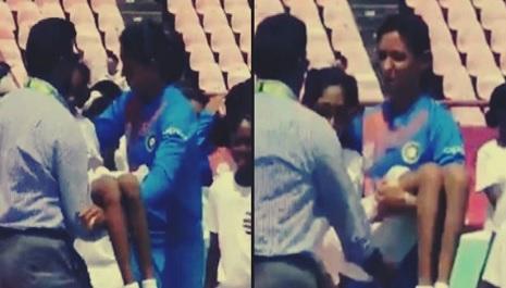 WATCH हरमनप्रीत कौर ने मैच के दौरान किया ऐसा व्यवहार, जिसे देख हर कोई कर रहा है सलाम Images