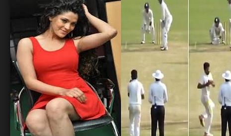 VIDEO: गेंदबाज के द्वारा 360 डिग्री घूमकर गेंद डालते हुए देखकर इस खूबसूरत अभिनेत्री का हुआ ये हाल Im