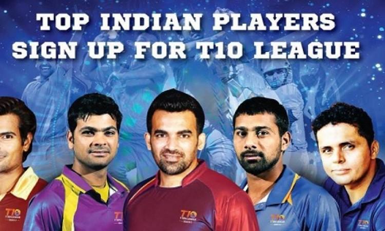 टी-10 क्रिकेट लीग 2018 में शामिल होंगे भारत के टॉप दिग्गज, जानिए पूरी लिस्ट Images