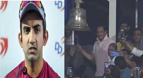 पहले टी-20 मैच से पहले अजहरुद्दीन के द्वारा ऐसा करने पर महान गंभीर भड़के, BCCI समेत CAB की लगा दी क्