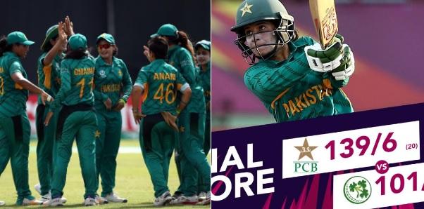 महिला टी-20 में पाकिस्तान की कप्तान जवेरिया खान ने ऑलराउंडर परफॉर्मेंस कर आयरलैंड टीम को हराया Image