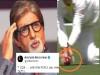 कोहली के विवादास्पद कैच आउट होने पर अमिताभ बच्चन ने सुनाया अपना फैसला, बताया आउट थे या नहीं Images