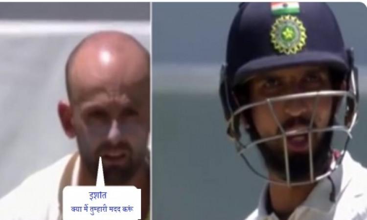 WATCH देखिए कैसे नाथन लियोन ने इशांत शर्मा की बल्लेबाजी के दौरान की टांग खिंचाई, लोटपोट हो जाएंगे आप