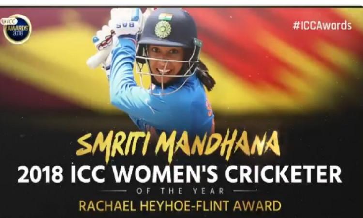 स्मृति मंधाना को मिला साल 2018 का आईसीसी सर्वश्रेष्ठ महिला खिलाड़ी का खिताब Images
