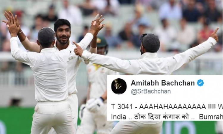 भारतीय गेंदबाजों के परफॉर्मेंस से खुश हुए सदी के महानायक अमिताभ बच्चन, कहा ठोक दिया कंगारू को  Image