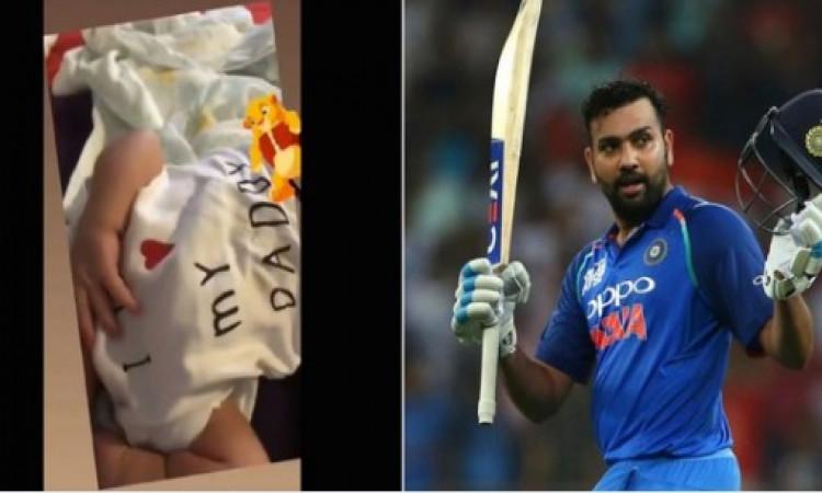 WATCH रोहित शर्मा का पहले वनडे में शतक,  वाइफ रितिका ने बेटी समायरा के साथ इस तरह से किया चीयर Image