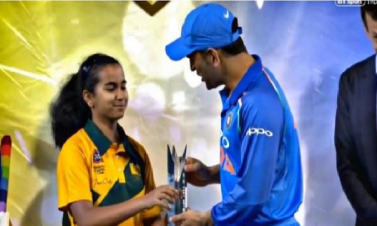 आस्ट्रेलिया में ऐसा रिकॉर्ड बनाकर धोनी ने रचा इतिहास, ऐसा करने वाले चौथे भारतीय बल्लेबाज बने Images