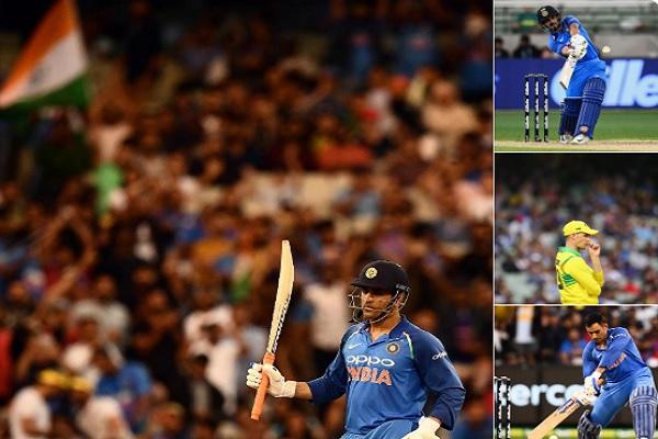 धोनी और केदार जाधव की दमदार पारी के कारण भारत ने रचा इतिहास, पहली दफा ऑस्ट्रेलिया में किया ऐसा कारना