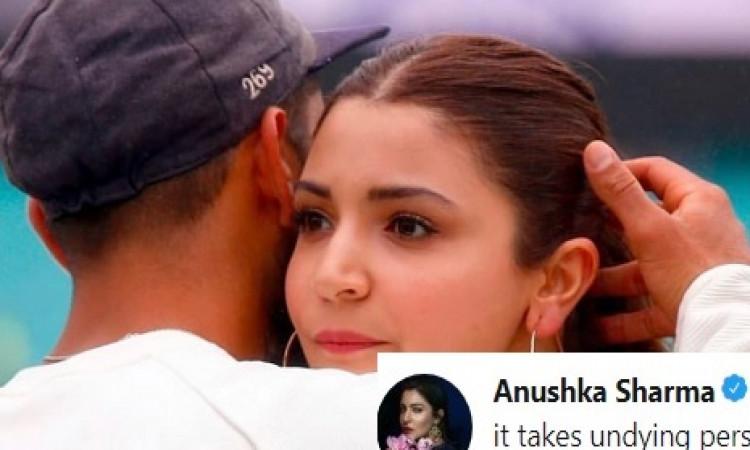 भारत की जीत के बाद खूबसूरत अनुष्का शर्मा ने ट्विटर पर लिखी ऐसी बात, मच गया हंगामा Images