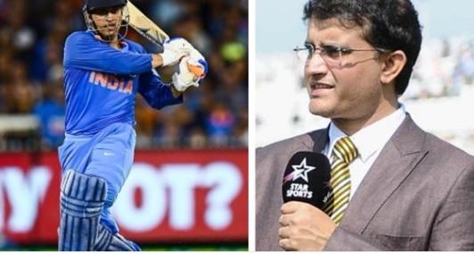 गांगुली ने दिया ऐसा बयान,  वर्ल्ड कप में धोनी को इस बल्लेबाजी क्रम पर करनी चाहिए बल्लेबाजी Images