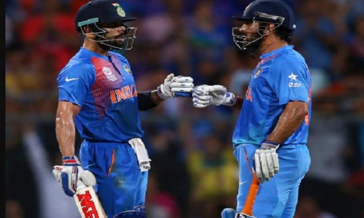 धोनी - कोहली की पारी के कारण भारत को मिली 6 विकेट से धमाकेदार जीत, सीरीज 1- 1- की  बराबरी पर Images