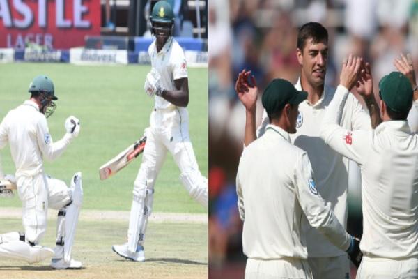 तीसरे टेस्ट में साउथ अफ्रीका ने पाकिस्तान को दी पटखनी, सीरीज में पाकिस्तान का क्लीन स्वीप Images
