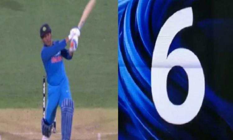 एडिलेड वनडे में चेस मास्टर बन धोनी ने भारत को जीताया मैच और कर दिया ऐसा खास कमाल Images