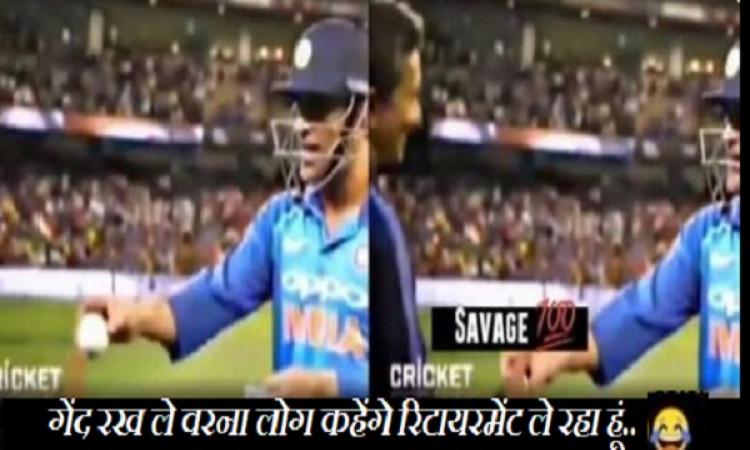 WATCH धोनी ने संजय बांगर के साथ किया मजाक, गेंद देते हुए कहा लोग बोलेंगे रिटायरमेंट ले रहा हूं.. Ima