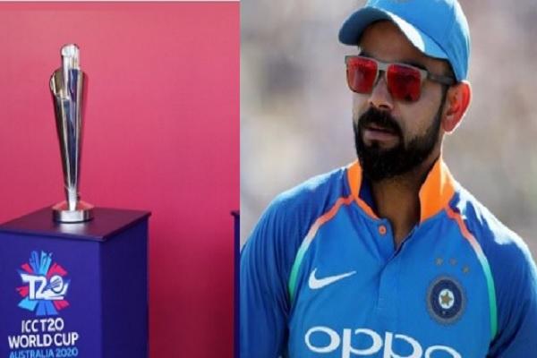 आईसीसी टी-20 वर्ल्ड कप में भारत के मैचकिन - किन टीमों के खिलाफ हैं, जानिए पूरी डिटेल्स Images