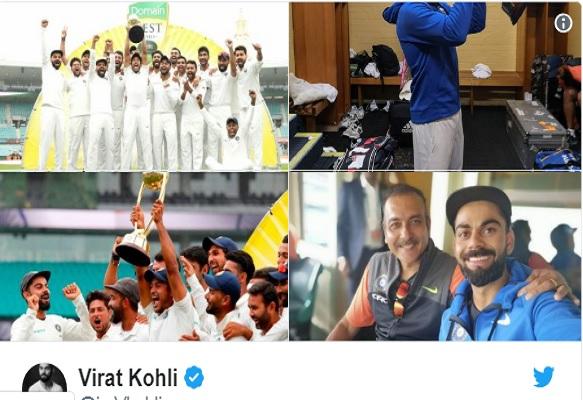 71 साल के बाद इतिहास रचने पर विराट कोहली हुए भावुक, अपनी टीम के बारे में लिखी दिल जीतने वाली बात Ima