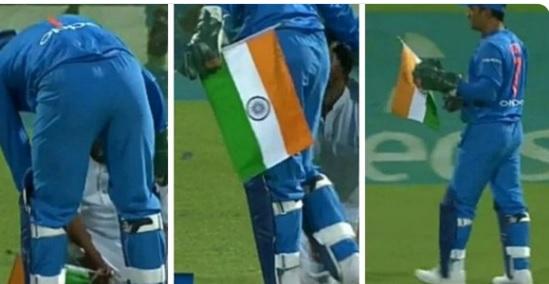 आखिरी ओवर तक चले रोमांचक मैच में भारत की हुई हार लेकिन लाइव मैच में धोनी की देशभक्ति ने जीता दिल Ima