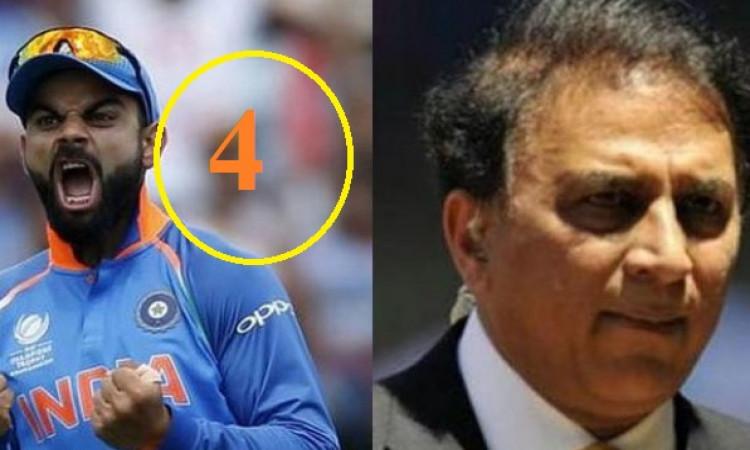 वर्ल्ड कप में कोहली को नंबर 4 पर बल्लेबाजी कराने वाली रवि शास्त्री की रणनीति पर गावस्कर का आय़ा ऐसा ज