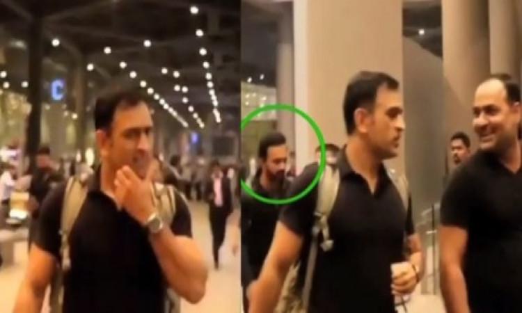 Watch: अपने गुरू धोनी के साथ भारत वापस पहुंचे केदार जाधव, एयरपोर्ट पर दिखा धोनी का स्वैग Images